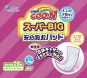 大王製紙 GOON(グーン) スーパーBIG 安心吸収パッド 26枚
