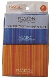 和光製紙 ポアロン ポケットティッシュ 6個パック