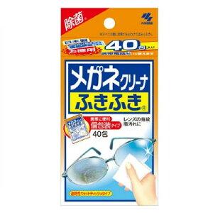 【送料込】小林製薬 新メガネクリーナふきふき 40包入 1個