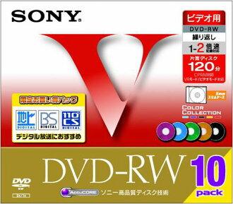 DVD-RW 10 P 10 DMW120GXT