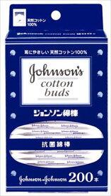 【送料込】ジョンソン・エンド・ジョンソン 綿棒 200本入 1個