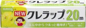 【送料込】 クレハ NEWクレラップ ミニミニ 15cm ×20m ×60個セット