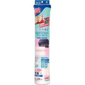 【送料込】 東洋アルミ とりかえ専用 スーパーフィルター フリーサイズ 3.6m 1枚入 1個