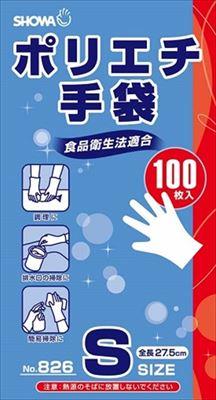 ショーワ ポリエチ手袋S #826 100枚 (4901792023030)