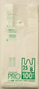 【送料込】日本サニパック ポリ袋 Y-1H レジ袋 NO8/25 100枚入 1個