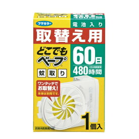【送料込】 フマキラー どこでもベープ 蚊取り 60日用 取替え用入 ×40個セット
