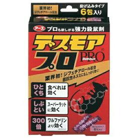 アース製薬 デスモア プロハーフ 投げ込み 5g ×6包入 ×20個セット