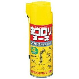 アース製薬 虫コロリ エアゾール 300ml ×20個セット