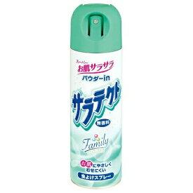 アース製薬 サラテクト 200ml 無香料 ×20個セット 【虫除け剤・スプレータイプ】