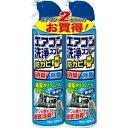 アース製薬 エアコン洗浄スプレー 防カビプラス 無香性 420ml 2本パック 1個