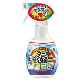 【送料込】 大日本除虫菊・金鳥 ダニがいなくなるスプレー 300ml 1個