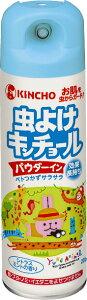 【送料込】 大日本除虫菊・金鳥 虫よけキンチョール パウダーイン シトラスミント 200ml 1個 【虫除け剤・スプレータイプ】