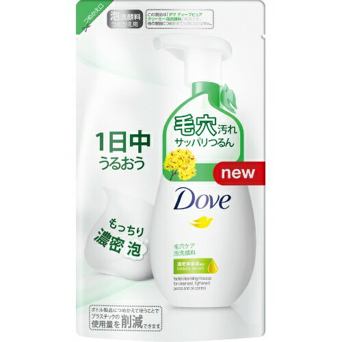 ユニリーバ ダヴ Dove ディープピュア クリーミー泡洗顔料 詰替え 140ml 1個 (スキンケア・美容・洗顔料)