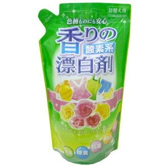 香味的氧派漂白剂替换用(4903367092373)