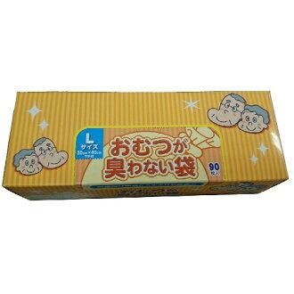 기저귀가 냄새나지 않는 봉투 어른용 L 90장(4560224462580)