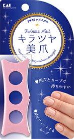 貝印 KQ3252 Twinkle Nail トゥインクル ネイル ×6個セット