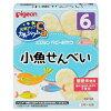 Pigeon baby snacks spirit up Ca small fish rice cracker & vegetables rice cracker (4902508133944)