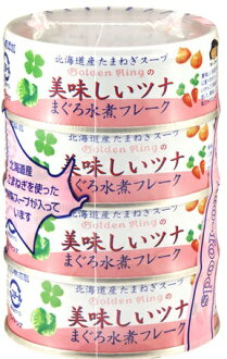 Tuna tuna boiling in water flake canned food (4953009113065) where Ito food is delicious