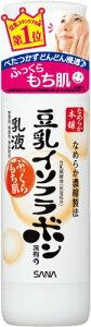 【送料込・まとめ買い×3個セット】 常盤薬品 サナ SANA なめらか本舗 豆乳イソフラボン含有の乳液 150ml 1個