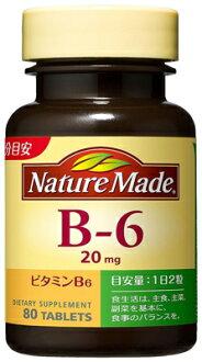 One Otsuka Pharmaceutical nature maid vitamin B6