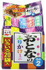 Nagatanien otona no furikake mini part 2 20 x 10 pieces (4902388033204)