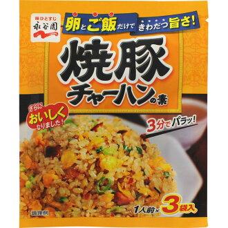 Nagatanien garden barbecued pork fried rice-Moto x 10 pieces (4902388057040)