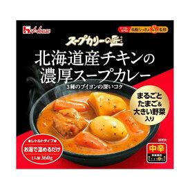 ハウス スープカリー 濃厚スープカレー 中辛 360g レトルト ×4個セット