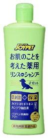ジョイペット お肌のことを考えた薬用 リンスインシャンプー ナチュラルリーフ 300ml 1個