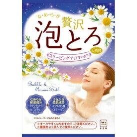 【送料込】 牛乳石鹸共進社 お湯物語 贅沢泡とろ スリーピングアロマの香り 30g ×120個セット