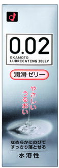 Okamoto zero zero too 002 lubricating jelly 60 g odorless and colorless and transparent wash off easily soluble lotion (4547691730985)