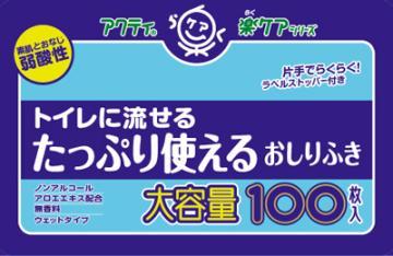 日本製紙クレシア アクティ トイレに流せるおしりふき 100枚入 無香料 ウェットタイプ 片手でらくらく!ストッパー付き