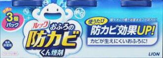Lion look bath anti-mildew-Kun smoke Agent 5 3 g deals-Pack floral fragrance (4903301187240)