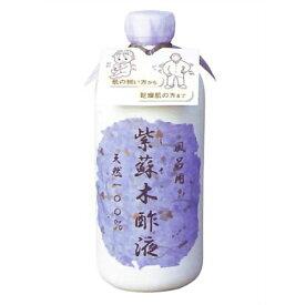 【送料込】 森林研究所 紫蘇木酢液 490ml 入浴剤 しそと木酢液だけで作られた天然成分100%の入浴液 1個