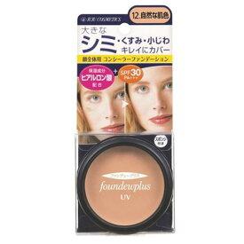【配送おまかせ】ジュジュ化粧品 ファンデュープラスR UVコンシーラーファンデーション12 自然な肌色 56g 1個