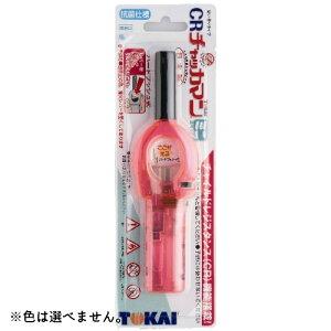 【送料込】 東海 CRチャッカマン ミニ 透明タイプ PSCマーク付き ×120個セット
