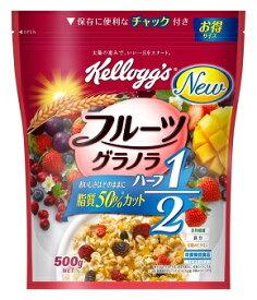 【送料込】 ケロッグ フルーツグラノラ ハーフ 徳用袋 500g ×12個セット (食品・朝食・グラノーラ)