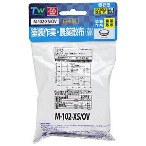 【配送おまかせ】SK11 TW 直結式小型防毒マスク用吸収缶 有機ガス用 防じん機能付き 塗装作業・農薬散布 M-102-XS/OV(1コ入) 1個