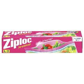 【送料込】旭化成 ジップロック Ziploc ストックバッグ L 14枚入 (食品保存袋・ジップロック・キッチン用品) 1個