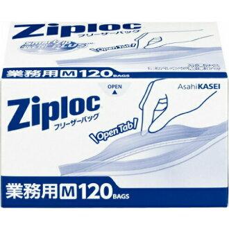 供旭化成業務使用的jippurokkufurizabaggu M尺寸120張裝(4901670111453)(廚房用品、jippurokku、烹調器具)