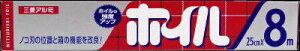 【送料込・まとめ買い×60個セット】三菱ホイル 25cm×8m (アルミニウムはく ホイル) 1個