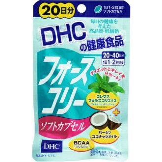 DHC 20일 포스 콜리 소프트 캅셀 40 알갱이(4511413405529)