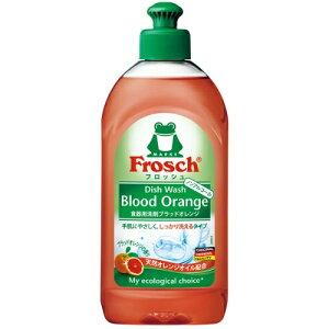 【送料込・まとめ買い×18個セット】Frosch フロッシュ 食器用洗剤 ブラッドオレンジ 300ml 1個