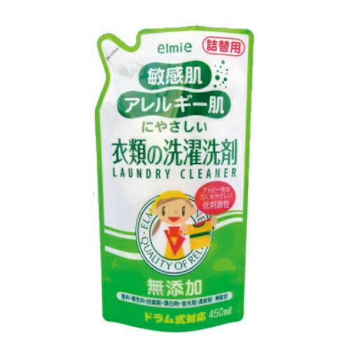 コーセーコスメポート elmie エルミー 敏感肌・アレルギー肌 衣類洗剤 詰替え 450ml