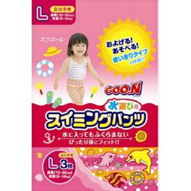 大王製紙 グーン スイミングパンツ Lサイズ 3枚入 女の子 ×12個セット
