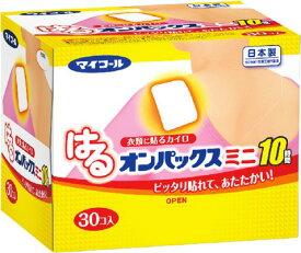 【送料込】エステー はるオンパックス 貼るカイロ ミニサイズ 日本製 30個入 1個