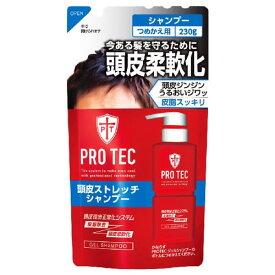 ライオン PRO TEC(プロテク) 頭皮ストレッチ シャンプー 詰替え 230g 1個 (ヘアケア・日用雑貨・シャンプー)