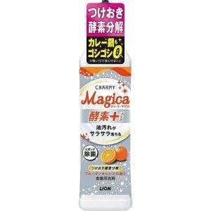 【送料込】 ライオン CHARMY MAGICA チャーミーマジカ 酵素プラス フルーティオレンジの香り 本体 220ml 1個