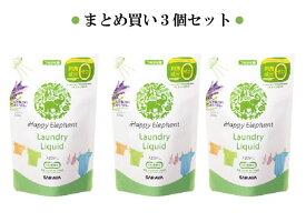サラヤ ハッピーエレファント 液体洗たく用洗剤 詰替え 720ml ×3個セット (洗濯洗剤 詰替え)