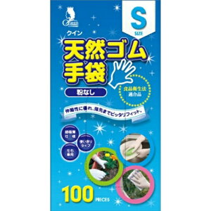 【送料込】 クイン 天然ゴム手袋 100枚入 S N 1個