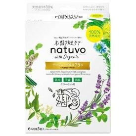 アース製薬 ナチューヴォ NATUVO クローゼット用 3個入 衣類防虫ケア 1個 (衣類用防虫剤)